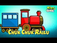 Chuk chuk railu rhyme With Lyrics