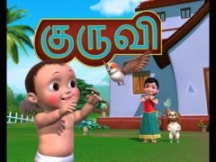 Kuruvi Paranthu Vandhadhum
